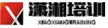 湖南潇湘智客vwin德赢平台管理vwin德赢官方有限公司